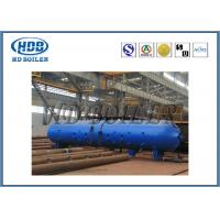 Cheap Pressure Vessel Boiler Steam Drum Fire / Water Tube ASME Certification for sale