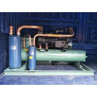 Quality Copeland Refrigeration Condensing Unit 10 HP Water Cooling For Meat Freezer wholesale