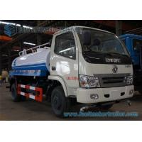 Best Dongfeng  2 cbm  -3 cbm water tank  fire fighting Truck , Jinka Cab 90hp wholesale