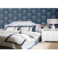 Quality Interior Design Embossed Floral Wallpaper Home Decoration For House Wall wholesale