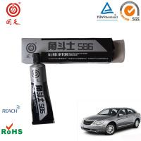 Quality Black , red and Grey Gasket Maker Sealant RTV  Silicone Adhesives for auto general repair wholesale