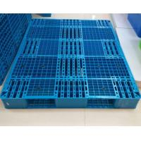 Large demension storage pallet,1500x1200x150mm double face plastic pallets