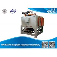 Quality Water Cooling Magnetic Separator Machine , High Gradient Magnetic Separator wholesale