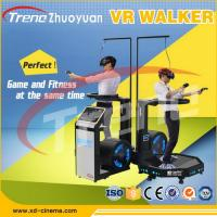 Omnidirectional Video Gaming Virtual Reality Running With Electric System