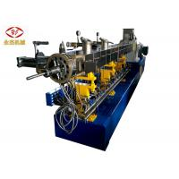 Two Stages Twin Screw Extruder Machine For PVC Cable Shoe Sole Pelletizing SJSL 75B