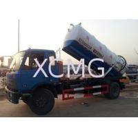 Buy cheap Low Consumption Special Purpose Vehicles , 6.5L Septic Pump Truck XZJ5120GXW from wholesalers