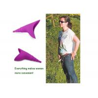 New Design Portable Stand Up Pee Purple Silicone Female Urinal for OutDoor Travel Camping