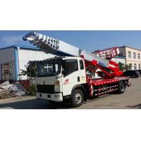 HOT SALE! SINO TRUK HOWO 38m ladder lfting truck, bottom price HOWO 4*2 LHD/RHD 30m moving-house ladder vehicle for sale
