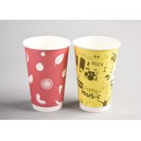 Quality To Go Insulated Paper Cups / Insulated Disposable Coffee Cups For Food Industry wholesale