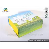 Quality Handmade Foldable Gift Boxes Colorful Appearance Excellent Scratch Resistance wholesale