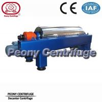 Best Water Sludge Decanter Centrifuge Decanter Type With PLC Control wholesale