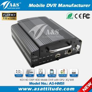 Best 4CH AHD Full 720P Hard Disk GPS 3G/4G Wifi Mobile DVR for Bus Truck wholesale