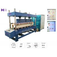 Quality 1200 PCS / H High Frequency Welding Machine 35KW For Plastic Window Curtain wholesale