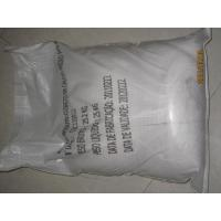 The Best Quality Solid Calcium Bromide