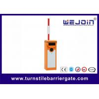 Best 1 Second High Speed Barrier Gate With Loop Detecter Options wholesale