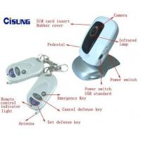 Best 3G Baby Monitor wholesale