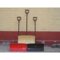 Steel Handle FRP Snow Shovel