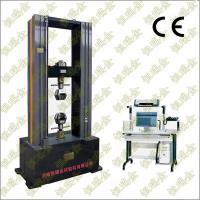 Best Computer Control Electronic Universal Testing Machine (Single Space) wholesale