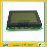 Best 12864 128*64 graphic mono LCD module COB type wholesale