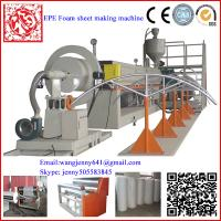 Quality EPE Foam sheet making machinery wholesale