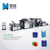 Quality Full Automatic Non Woven Box Bag Making Machine With Online Handle Attach wholesale