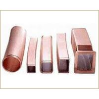 Copper Mould Tube (Continuous Casting Machine) on sale with low price