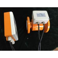 316L Smart Electromagnetic Flow Transmitter With Carbon Flange