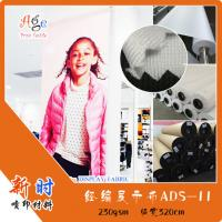 Best 230gsm diaplay fabirc, roll up fabric, L-frame banner fabric, direct printing fabric wholesale