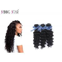 Deep Curly Weave Unprocessed Remy Hair 100 Human Hair With Closure 3 Bundles
