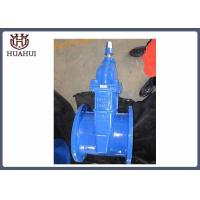 Double flange gate valve resilient seated gate valve stainless steel stem