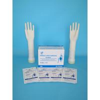 Latex surgical gloves, Surgeon latex gloves