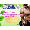 Quality Finaplix/Revalor-H Trenbolone A Strong Anabolic Activity Trenbolone Acetate CAS:10161-34-9 wholesale