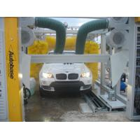 Quality China's AUTOBASE Automatic Car Wash Systems Gain Marketshare Globally wholesale