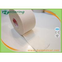 Quality Zinc Oxide Rigid Athletic Sports Injury Strapping Tape 5cm White For Sensitive Skin wholesale