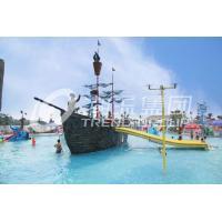 Corsair Aqua Play Water Park Equipment / Large Holiday Resort Fiberglass Pirate Ship