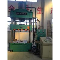 Quality Meter Box Thermoset Compression Molding Press For FRP Composite Materials wholesale