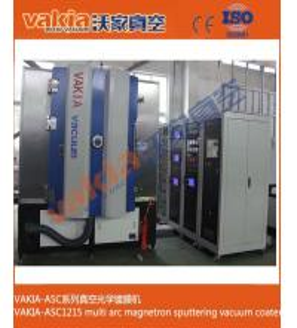 Quality vakia ASC1215 metal films magnetron sputtering / cathode arc plating machine wholesale