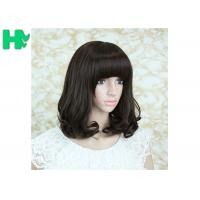 Quality Short Wave Bob Hair Synthetic Hair Wigs Fiber Natural Look Wigs For Women wholesale