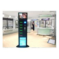 Best Shopping Mall Shop Coins Operated Phone Charger Machine with Touch Screen for Advertising wholesale