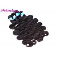 Quality Unprocessed Brazilian Virgin Body Wave Hair Weft Non-Chemical 100% Human Hair Extension wholesale