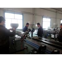 Professional Gas Water HDPE Plastic Pipe Machine With Heat Resistance