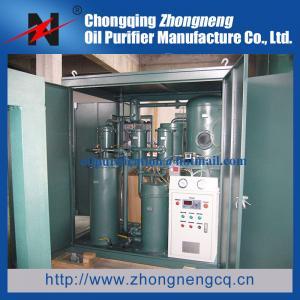 Gear Oil Purifier Machine, Gear Oil Filtering Machine, Gear Oil Renew Machine