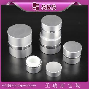 Shengruisi packaging TJ-020 5ml 15ml 20ml 30ml 50ml aluminum cream jar