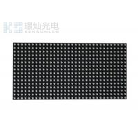 Quality 2000cd Brightness P5 Led Module Display For Stage 320 X 160mm wholesale