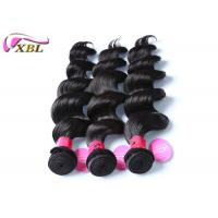Best Indian Loose Wave Indian Virgin Hair Young Girl Hair Weaves Black Color 18 Inch wholesale