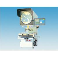 Cable Testing Instruments CPJ-300 Series Projector Projection Screen φ312mm 0.001 Resolution