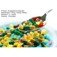 Quality Natural Progesterone Capsules 100Mg 200Mg Steroid Based Hormones wholesale