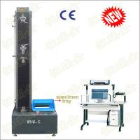 Best 50N/100N/200N/500/1kN/2kN/5kN Computer Control Electronic Universal Testing Machine (New Model) wholesale