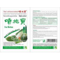 Water Soluble Organic Fertilizer-( Melon and Vegetable Use)