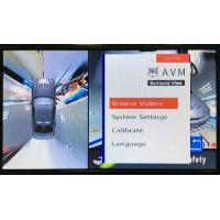 Buy cheap 3D 360 AVM Birds Eye View Camera System For Parking , Driving and Reversing / Recording from wholesalers